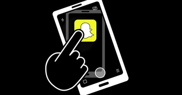 como adicionar pessoas snapchat por qr code